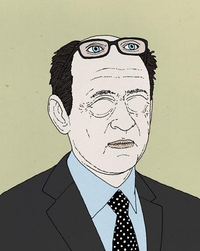 hand drawing figurative vector man humorous people portrait eyes glasses absurd bizarre suit tie bald emotion emotions